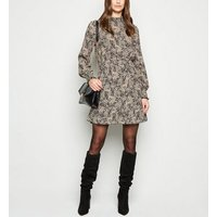 Brown Animal Print Shirred Ruffle Mini Dress New Look