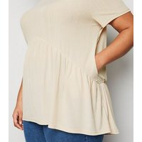 Blue Vanilla Curves Cream Tunic Top New Look