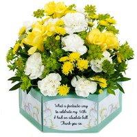 Fresh Lemonade - Flowercard Gifts