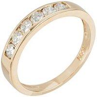 Ring 585 Gelbgold mit Brillanten