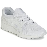 Asics Gel-kayano Trainer Evo Shoes (trainers) In White