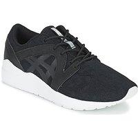 Asics Gel-lyte Komachi W Shoes (trainers) In Black
