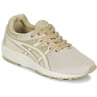 Asics Gel-kayano Trainer Evo Shoes (trainers) In Beige