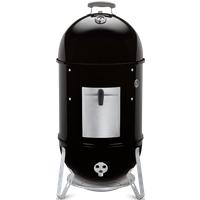 Smokey Mountain Cooker – Smoker Ø 47 cm