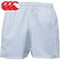 Canterbury Mens Advantage Poly Twill Rugby Shorts White