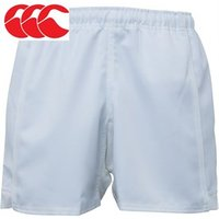 canterbury-mens-advantage-poly-twill-rugby-shorts-white