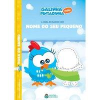 Galinha Pintadinha Mini | Hora do Banho | Livro Infantil Personalizado