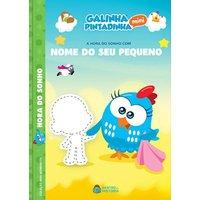 Galinha Pintadinha Mini | Hora do Sonho | Livro Infantil Personalizado