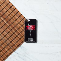 Haruto's Fine Ramen Phone Case for iPhone and Android - iPhone 6 - Tough Case - Gloss