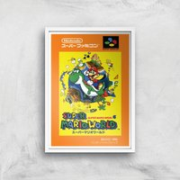 Nintendo Super Mario World Retro Cover Art Print - A4 - White Frame - Computer Games Gifts