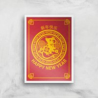 Happy Chinese New Year Decorative Gold Giclee Art Print - A4 - White Frame