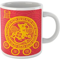 Year Of The Rat Decorative Mug Mug - Mug Gifts