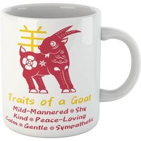 Traits Of A Goat Mug Mug - Mug Gifts