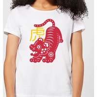 Chinese Zodiac Tiger Women's T-Shirt - White - M - White