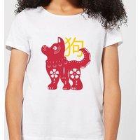 Chinese Zodiac Dog Women's T-Shirt - White - L - White