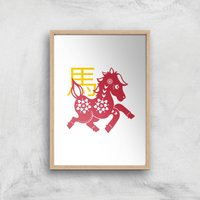 Chinese Zodiac Horse Giclee Art Print - A4 - Wooden Frame - Horse Gifts