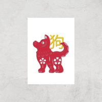 Chinese Zodiac Dog Giclee Art Print - A4 - Print Only - Dog Gifts
