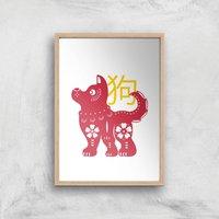 Chinese Zodiac Dog Giclee Art Print - A4 - Wooden Frame - Dog Gifts
