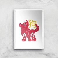 Chinese Zodiac Dog Giclee Art Print - A4 - White Frame - Dog Gifts