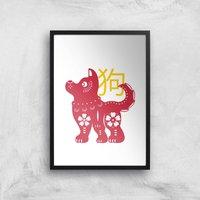 Chinese Zodiac Dog Giclee Art Print - A4 - Black Frame - Dog Gifts