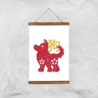 Chinese Zodiac Dog Giclee Art Print - A3 - Wooden Hanger - Dog Gifts