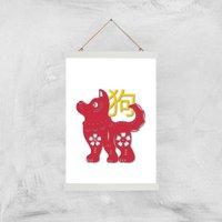 Chinese Zodiac Dog Giclee Art Print - A3 - White Hanger - Dog Gifts