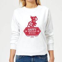 Happy New Year Symbol Red Women's Sweatshirt - White - M - White