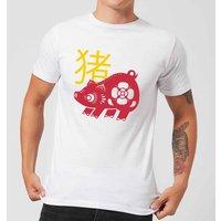 Chinese Zodiac Pig Men's T-Shirt - White - S - White