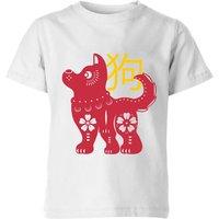 Chinese Zodiac Dog Kids' T-Shirt - White - 3-4 Years - White