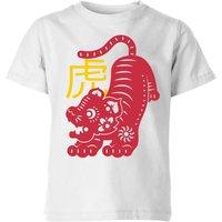 Chinese Zodiac Tiger Kids' T-Shirt - White - 9-10 Years - White
