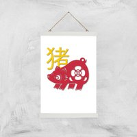 Chinese Zodiac Pig Giclee Art Print - A3 - White Hanger - Pig Gifts
