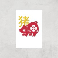 Chinese Zodiac Pig Giclee Art Print - A2 - Print Only - Pig Gifts