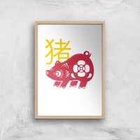 Chinese Zodiac Pig Giclee Art Print - A2 - Wooden Frame - Pig Gifts