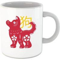 Chinese Zodiac Dog Mug - Dog Gifts