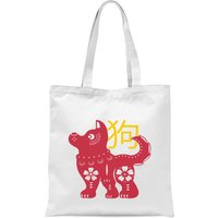Chinese Zodiac Dog Tote Bag - White - Dog Gifts