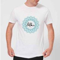 Eid Mubarak Cool Tone Mandala Men's T-Shirt - White - XS - White