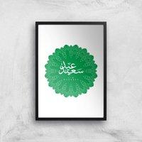 Eid Mubarak Earth Tone Mandala Giclee Art Print - A4 - Black Frame