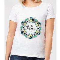 Eid Mubarak Patterned Wreath Cool Tones Women's T-Shirt - White - M - White