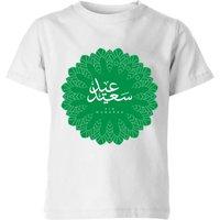 Eid Mubarak Earth Tone Mandala Kids' T-Shirt - White - 5-6 Years - White