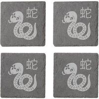 Chinese Zodiac Snake Engraved Slate Coaster Set