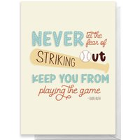 Never Let Greetings Card - Giant Card