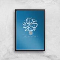 Eid Mubarak Circle Art Print - A3 - Wood Hanger - Wood Gifts