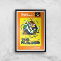 Nintendo Super Mario World Retro Cover Art Print - A4 - Black Frame