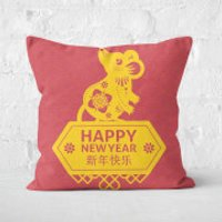Chinese New Year Rat Stamp Red And Gold Cushion Square Cushion - 50x50cm - Soft Touch