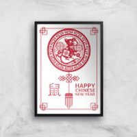 Happy Chinese New Print A3 Print Giclee Art Print - A3 - Print Only