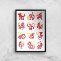 Chinese Zodiac Animals Giclee Art Print - A2 - Black Frame - Chinese Gifts
