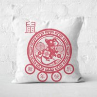 Year Of The Rat Decorative Red Cushion Square Cushion - 50x50cm - Soft Touch