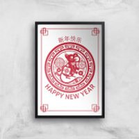 Happy Chinese New Year Decorative Red Giclee Art Print - A2 - Black Frame