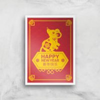 Year Of The Rat Happy Chinese New Year Gold Giclee Art Print - A4 - White Frame - Chinese Gifts