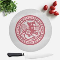 Red Year Of The Rat Disc Round Chopping Board - Chopping Board Gifts